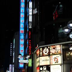 渋谷/夜/みんなにおすすめ みんなにおすすめしたい渋谷  カメラ -…(1枚目)