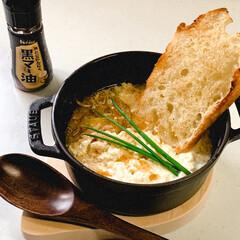 ストウブ鍋  台湾の朝ごはん。鹹豆漿(シェントウシ…