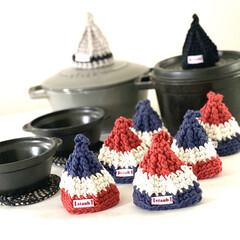 手編み/ストウブ鍋/キッチン雑貨 ストウブ用小物たち