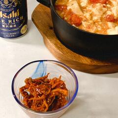 ストウブ鍋 さきいかコチュジャンとトマト麻婆