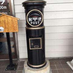ポスト/レトロ/黒/新金谷駅/たび/旅/... 新金谷駅の前のレトロな黒いポスト。初めて…