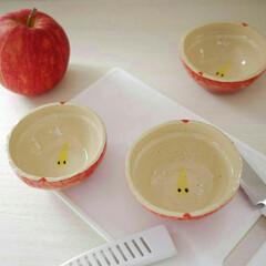 クリーマ/ミンネ/再販/陶器/小鉢/りんご/... 果物小鉢の林檎、やっと出来ました〜。  …