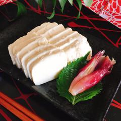 肴/つまみ/発酵食品/麹/豆腐/おうちごはん/... 😋おうちごはん ♪ おつまみ編  もぉ〜…