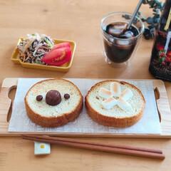 アレンジトースト/ダイソーアイテム/朝ごはん/おうちごはん/100均/ダイソー/... *今日の朝ごはん*  サラダを作っただけ…