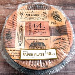 ペーパープレート/紙皿/100均/ダイソー/セリア 誕生日の日に使った紙皿は、セリアのこちら…