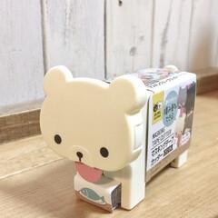 マスキングテープカッター/クマ/くま/動物モチーフグッズ/雑貨 昔、セリアで買ったマスキングテープカッタ…