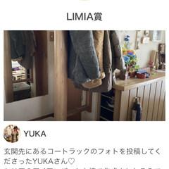 コート置き場フォトコンテスト/皆さんありがとうございます/びっくりですが嬉しい/ありがとうございます/LIMIA賞受賞/LIMIAでアイディア投稿 嬉しいことがありました LIMIAのフォ…(1枚目)