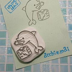 海の生き物/イルカ/アッチマイ/消しゴムはんこ作家/消しゴムはんこ/minne/... acchimaiの消しゴムはんこ屋さん …(2枚目)
