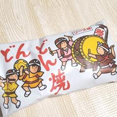 駄菓子/なつかしい/おやつタイム/おすすめアイテム ソース味がたまらない!