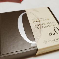 スイーツ/ランドマークタワー/横浜/生チョコ/バレンタイン2020/おすすめアイテム シルスマリアのプレミアム生チョコレート♪…