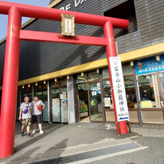 旅行 8月4日は、富士山🗻五号目と甲府のハーブ…(2枚目)