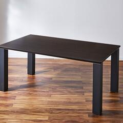 ダイニングテーブル/ダイニング/キッチンテーブル/テーブル/食卓テーブル/食卓/... 脚が選べるダイニングテーブル ブラウン木…