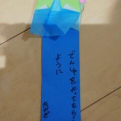 はじめてフォト投稿 息子が幼稚園で書いて来た七夕の短冊。あれ…(1枚目)