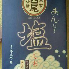 はじめてフォト投稿/土産/京都 子供の修学旅行土産。 八ツ橋だけどニッキ…