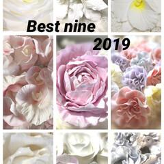 記録/2019年/粘土細工/クレイクラフト/クレイフラワー/ハンドメイド BEST NINE 2019   バトン…