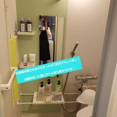 最近買った100均グッズ 息子の初めての一人暮らしで、お風呂の鏡の…