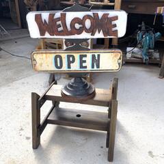 """手作り看板/DIY 前日  こさえた""""open・close""""…"""
