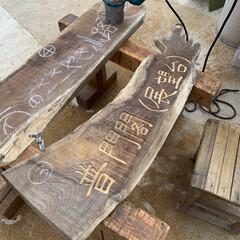 """手作り看板/DIY 今日は朝から""""今高野山""""へ🤨 """"今高野山…(7枚目)"""