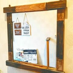 壁掛け鏡/セリア/100均/DIY/ハンドメイド 「外枠付きオリジナル壁掛けミラー」  体…