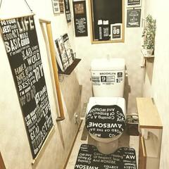 ダイソー/セリア/100均/DIY/雑貨/住まい/... 我が家のトイレをブルックリン風に簡単DI…