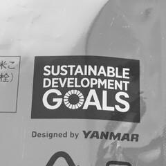 SDGs/持続可能な開発目標/2030年/企業努力/甘酒のパッケージ SDGs=持続可能な開発目標。 商品のパ…