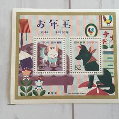 平成最後の一枚/お年玉記念切手/平成30年/令和/年賀状 平成最後の記念切手。 31年は当たらなか…