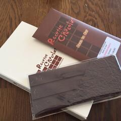 ビーントゥバー/チョコレート/ルセット・ショコラ/十勝産/カカオ75% プレゼントでいただいた ルセット・ショコ…