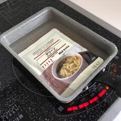 令和元年/無印良品/カレー/レトルトパック/卵焼き器/令和元年フォト投稿キャンペーン レトルト食品を温める時は 卵焼き器で。 …
