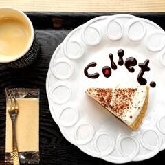 わたしのごはん/ケーキ/デザート/札幌市/マリメッコ/コレット しあわせご飯。 美味しいケーキは誰が食べ…(1枚目)