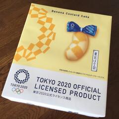 みんなにおすすめ/東京ばな奈/オリンピックエンブレムバージョン/東京土産 オリンピックエンブレムバージョンの東京ば…