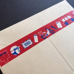 雑貨だいすき。/マステ/マスキングテープ/郵便局限定/雑貨だいすき 雑貨だいすき。 郵便局限定マステ。 お手…