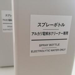 無印良品/アルカリ電解水クリーナー/専用ボトル/ホワイトグレー 無印良品の洗剤シリーズのさきがけでした。…