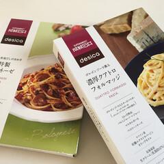 わたしのご飯。/ランチ/パスタ/成城石井/ローソン/特製ボロネーゼ/... わたしのご飯。 今日のランチはパスタ。 …