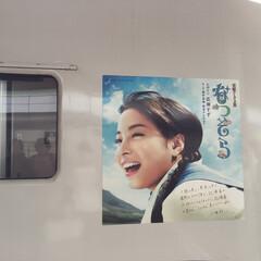 旅の思い出/JR北海道/スーパーとかち/なつぞら 旅の思い出。 スーパーとかちに なつぞら…