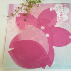 小さい春見つけた!/桜/桜の雑貨/100均/セリア/雪/... 桜の季節ですね。 北海道はまだ雪が残って…