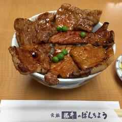 私のご飯/しあわせご飯/北海道/十勝/ソウルフード/豚丼/... 私のご飯。 十勝のソウルフード、豚丼。 …