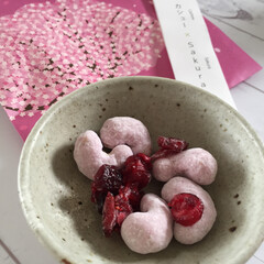 私のお気に入り/豆菓子/feve/自由が丘店/桜色/わたしのお気に入り feveさんの豆菓子。 カシューナッツに…