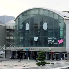 旅の景色/四国/高松駅/スマイルステーション/旅 旅の景色。 四国の高松駅。 スマイルステ…