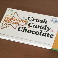 北海道のお土産/石屋製菓/新千歳空港/クラッシュキャンディチョコレート 北海道のお土産、といえば 白い恋人の石屋…