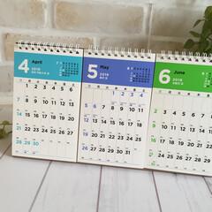 雑貨だいすき/4月始まりカレンダー/祝日/10連休/GW 雑貨だいすき。 仕事用の雑貨もお気に入り…