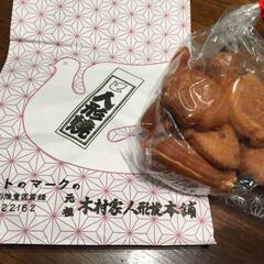 甘党大集合/人形焼き/浅草/木村家 甘党大集合! こちらも東京のお土産で有名…
