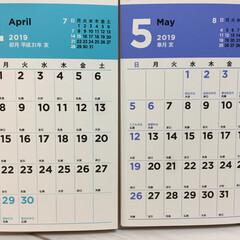 平成最後の一枚/カレンダー/平成/カウントダウン 平成最後の、カレンダーの一枚。 4月が過…