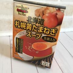 わたしのご飯。/しあわせご飯。/スープ/札幌黄/玉ねぎ/わたしのごはん わたしのご飯。 札幌黄は、玉ねぎの品種の…(1枚目)