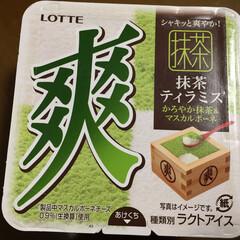 しあわせご飯。/わたしのごはん。/爽/アイス/抹茶ティラミス/わたしのごはん わたしのごはん。 麻婆豆腐を食べた後に、…