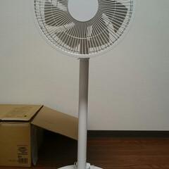 無印良品/扇風機/DCモーター/心地よい風 無印良品の扇風機。 心地よい風が3Dでや…(1枚目)