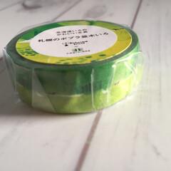 今日のお土産/北海道暮らし百貨店/マスキングテープ/北海道いろ/札幌のポプラ並木いろ/そらさん 今日のお土産。 『北海道いろのかわいい文…
