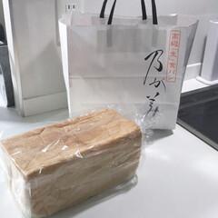 おすすめ/食パン/美味しい/高級食パン専門店/朝食/乃が美の食パン/... 高級食パンで有名な乃が美。夫の会社の方か…