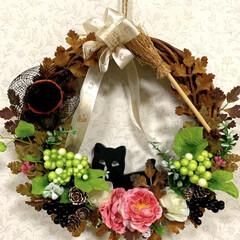魔女🧙♀️/黒猫/ハロウィン🎃/リース/ダイソー/セリア/... おはようございます☀  台風一過(温帯低…