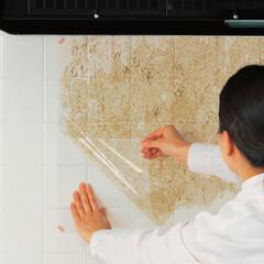 東洋アルミ/壁面/家事/時短/手間削減/キッチン/... 東洋アルミのはがせる透明シート 記事もあ…