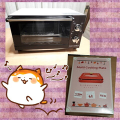 家電 最近購入した家電❤ 上はトースターで、タ…